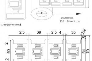 50x30mm U7 UHF RFID Label Adhesive Sticker